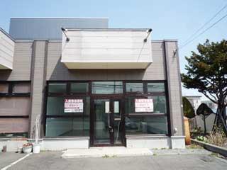 テナント・店舗,江別市緑ヶ丘22番15号