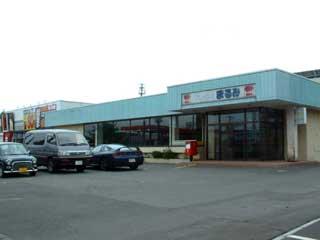 テナント・店舗,江別市野幌若葉町