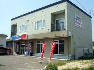 テナント・店舗,江別市大麻ひかり町