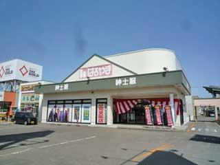 テナント・店舗,江別市野幌町