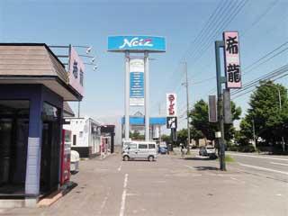 テナント・居抜店舗,北広島市共栄町