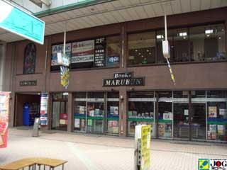 テナント・オフィス,小樽市稲穂1丁目3番9号
