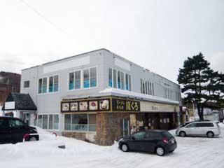 テナント・オフィス,小樽市春香町