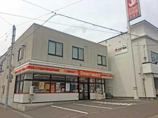 テナント・店舗,小樽市花園4丁目7番6号