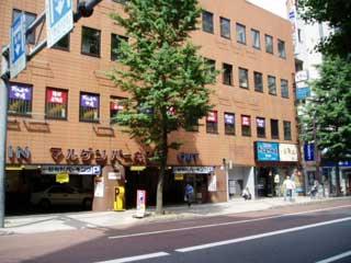テナント・居抜店舗,札幌市中央区北3条西