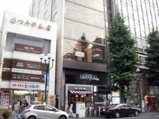 テナント・店舗,札幌市中央区南1条西2丁目