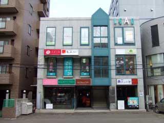 テナント・オフィス,札幌市中央区南1条西24丁目1番11号