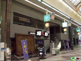 テナント・店舗,札幌市中央区南3条西6丁目