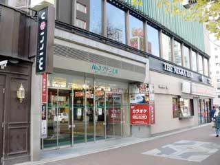 テナント・居抜店舗,札幌市中央区南4条西