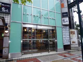 テナント・居抜店舗,札幌市中央区南5条西