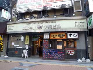テナント・居抜店舗,札幌市中央区南6条西