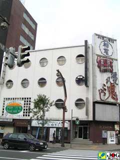 テナント・居抜店舗,札幌市中央区南7条西