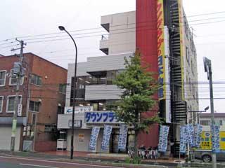 テナント・オフィス,札幌市中央区南9条西11丁目2番5号
