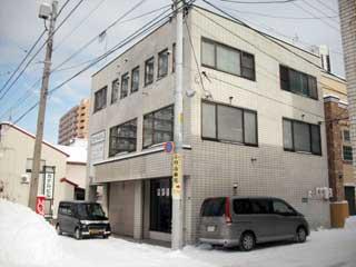 テナント・居抜店舗,札幌市中央区南10条西