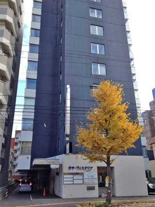 テナント・店舗,札幌市中央区南11条西1丁目5番16号
