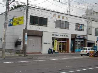 テナント・店舗,札幌市中央区南21条西11丁目4番5号