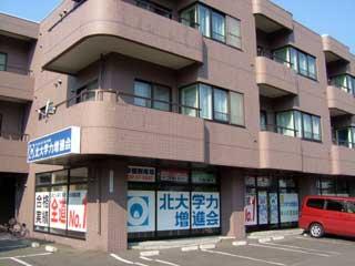 テナント・店舗,札幌市北区あいの里2条4丁目16番1号