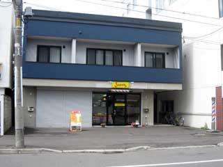 テナント・店舗,札幌市北区北12条西1丁目1番3号