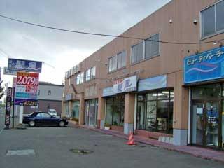 テナント・店舗,札幌市北区篠路6条4丁目4番20号