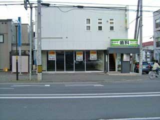 テナント・店舗,札幌市北区新琴似8条12丁目2番1号