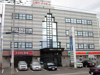 テナント・店舗,札幌市北区新琴似8条13丁目2番