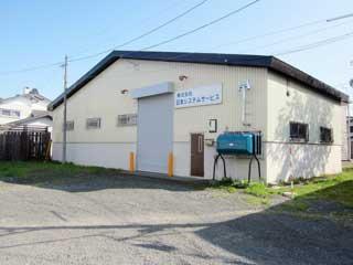 テナント・倉庫・工場,札幌市東区東雁来5条1丁目3番12号