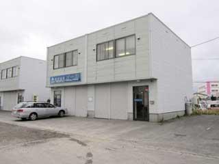 テナント・倉庫・工場,札幌市東区東苗穂2条3丁目5番52号