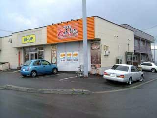 テナント・居抜店舗,札幌市東区伏古14条