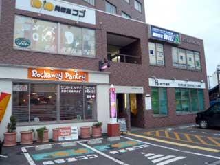 テナント・店舗,札幌市東区北9条東8丁目2番6号