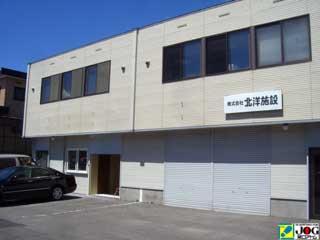テナント・倉庫・工場,札幌市東区北15条東15丁目3番7号