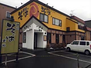 テナント・居抜店舗,札幌市東区北25条東