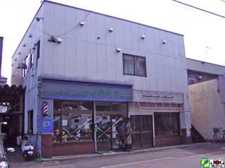 テナント・店舗,札幌市東区北33条東5丁目3番6号