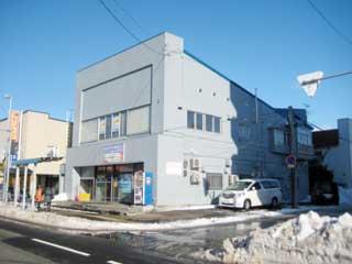 テナント・店舗,札幌市東区北33条東8丁目3番1号