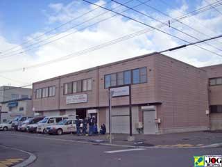 テナント・倉庫・工場,札幌市東区北48条東15丁目2番1号