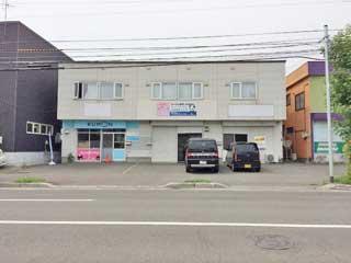 テナント・店舗,札幌市東区苗穂町9丁目4番6号