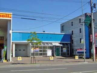 テナント・倉庫・工場,札幌市白石区本通7丁目北1番34号