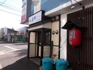 テナント・居抜店舗,札幌市白石区東札幌3条
