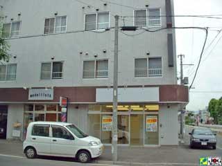 テナント・店舗,札幌市白石区東札幌6条6丁目2番3号