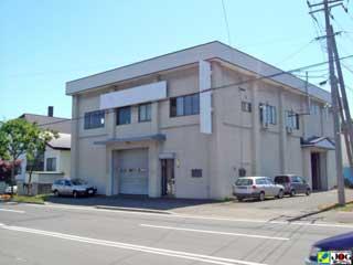 テナント・倉庫・工場,札幌市白石区菊水上町2条3丁目