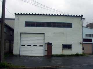 テナント・倉庫・工場,札幌市白石区菊水元町1条1丁目1番8号