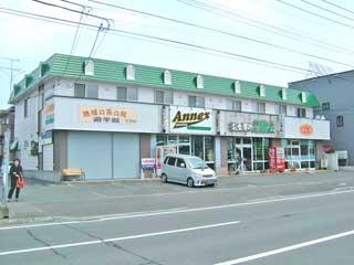 テナント・店舗,札幌市白石区川下3条7丁目1番33号