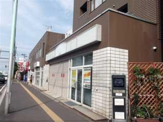 テナント・店舗,札幌市白石区南郷通14丁目北2番2号