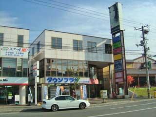 テナント・オフィス,札幌市白石区南郷通19丁目南2番13号