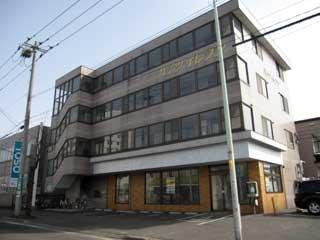 テナント・オフィス,札幌市白石区中央2条3丁目3番7号