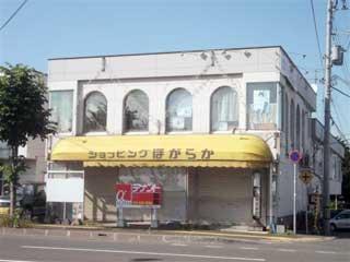 テナント・オフィス,札幌市白石区中央2条5丁目9番16号