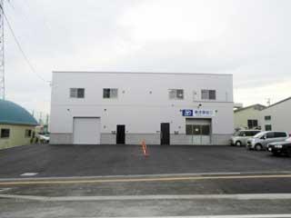 テナント・倉庫・工場,札幌市白石区米里1条3丁目10番3号