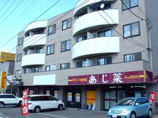 テナント・居抜店舗,札幌市厚別区厚別南
