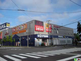 テナント・店舗,札幌市厚別区厚別西4条2丁目8番7号