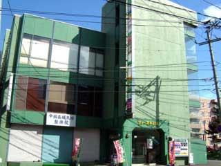 テナント・居抜店舗,札幌市厚別区厚別中央2条