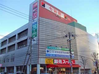 テナント・店舗,札幌市厚別区厚別中央2条5丁目4番1号
